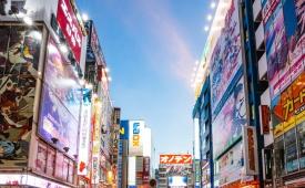 Todo lo que necesitas saber de los juegos olímpicos de Tokio 2020